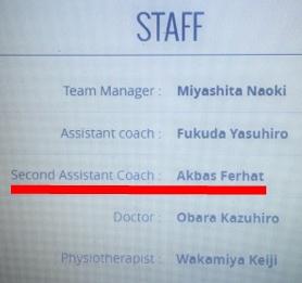 japon staff